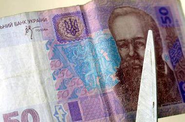 Бюджет-2016 обойдется без секвестра – Данилюк