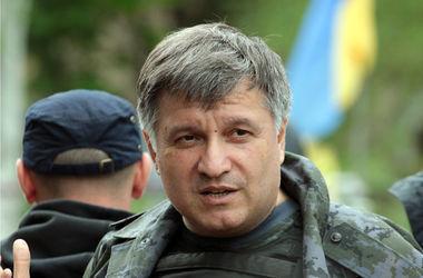 Драку Парасюка с Вилкулом прокомментировал Аваков
