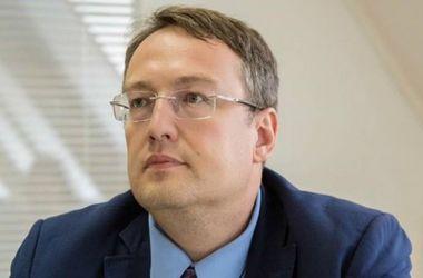 Геращенко рассказал, что ждет пополнения и на сколько похудел