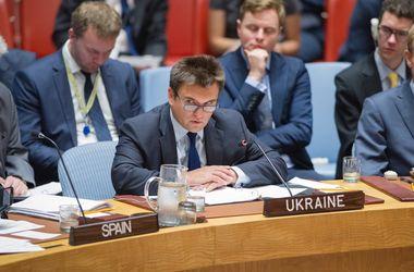 Климкин – об отчете MH17: Российский «Бук» пришел, убил и ушел, российские войска тоже уйдут