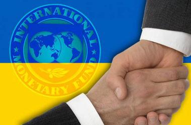 МВФ: «Украина делает то, что не делала 20 лет»