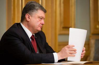 Порошенко уволил двух судей за нарушение присяги во время Революции достоинства