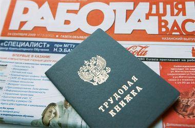 В России готовят