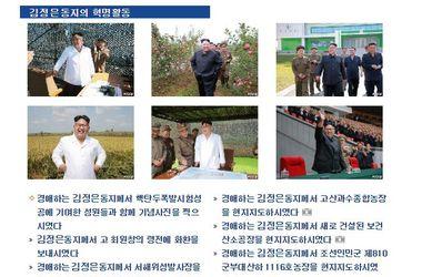 В Северной Корее оказалось всего 28 сайтов