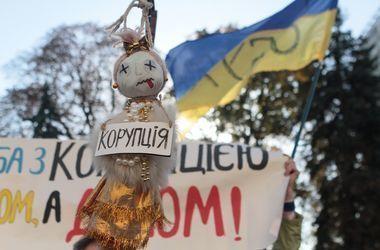 В Украине заработала система обязательного электронного декларирования имущества госчиновниками