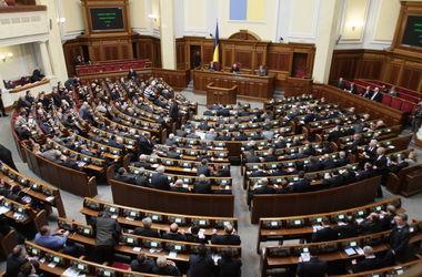 Верховная Рада отправила в отставку почти 500 судей