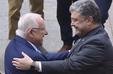 ЗСТ, авиаперелеты и приватизация: Порошенко и президент Израиля договорились сотрудничать в экономике