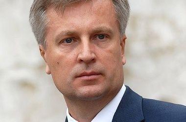 Наливайченко рассказал, при каких условиях можно принять закон, расширяющий полномочия полиции