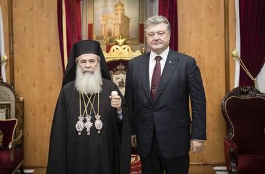 Порошенко встретился с Патриархом Иерусалимским