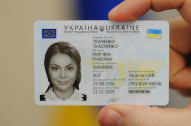 С сегодняшнего дня Украина начинает переходить на биометрические паспорта