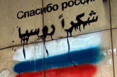 Стало известно, сколько Путин потратил на войну в Сирии