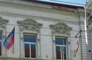 В Чехии раскрыли аферу с так называемым