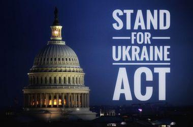 В США на грани срыва принятие Акта, который поможет Украине побороть агрессию РФ