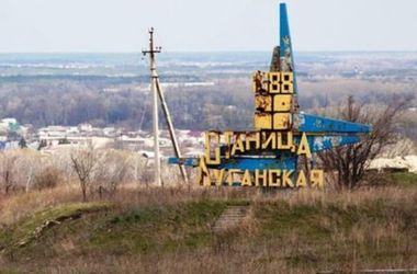 Военные объяснили, почему пока рано говорить о разведении войск в Станице Луганской