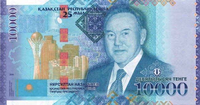 В Казахстане выпустили банкноту с изображением действующего президента