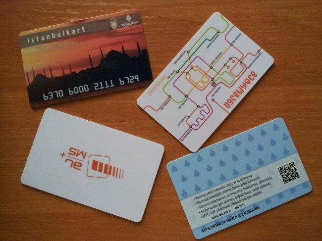 Города в ожидании электронного билета