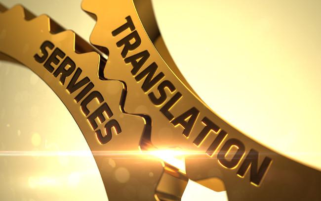 Трудности профессионального технического перевода