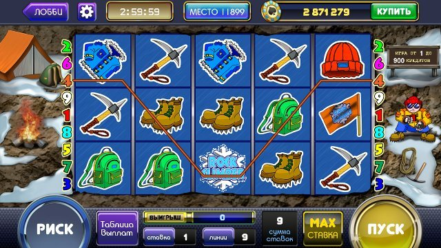 Игровые автоматы Вулкан 777